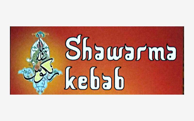 Shawarma-Logo